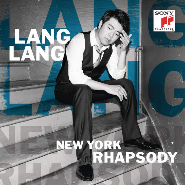 Lang Lang - New York Rhapsody - Pre-order Single [iTunes Plus AAC M4A] (2016)