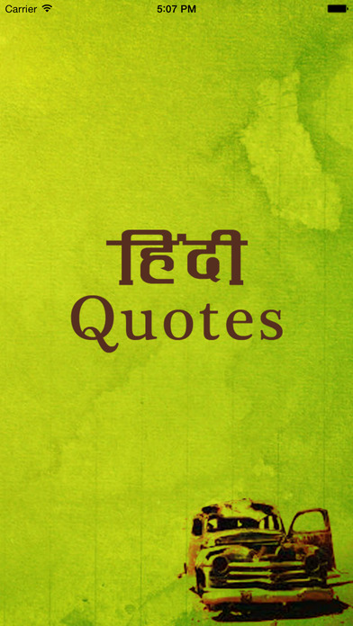 download 100000+ Hindi Quotes - Motivational Status Quote apps 2