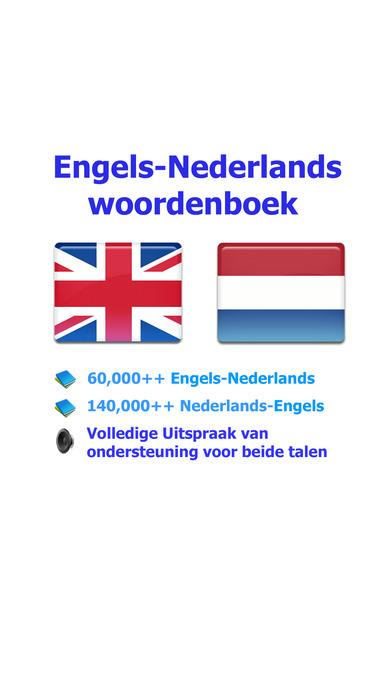 nederlands engels vertaling