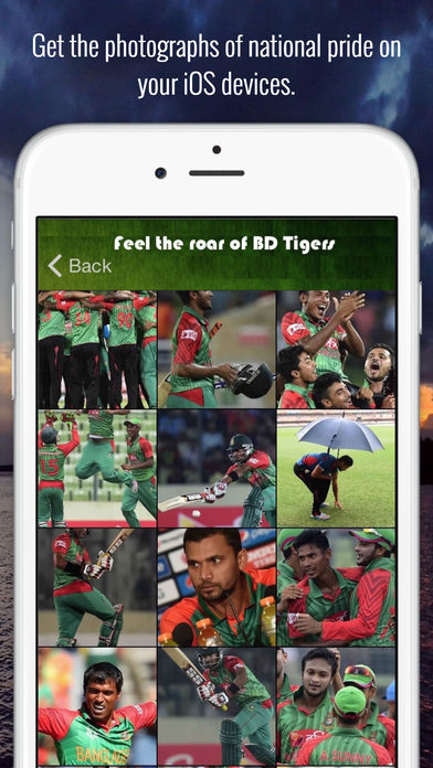 download bayObd - The Bangladesh apps 3