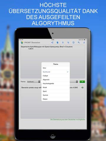 PROMT Offline-Übersetzer iOS