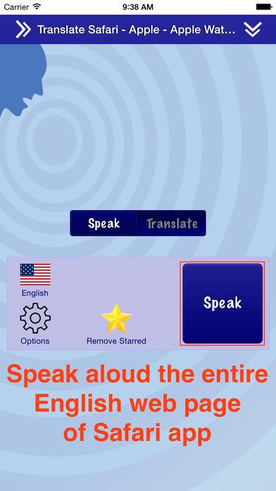TranslateSafari - Translate & Speak Extension for Safari Screenshot