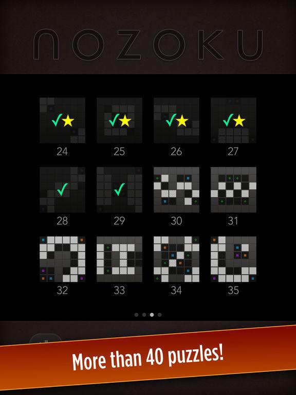 nozoku Screenshots