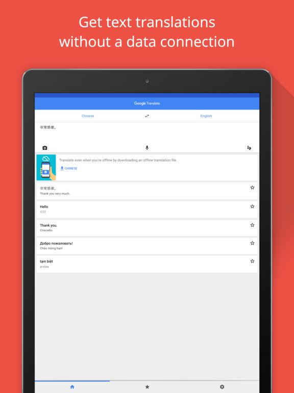 iPad-képernyőfotó 2