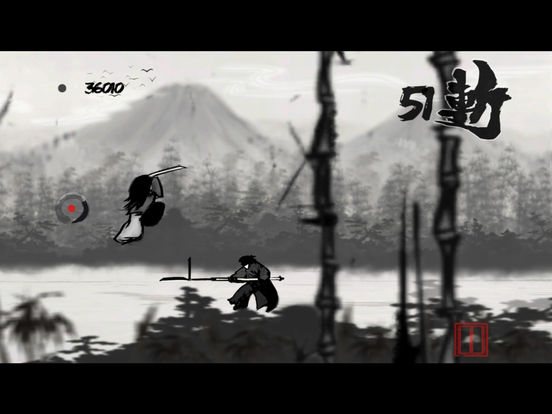 Screenshot 2 SumiKen : Ink Blade Samurai
