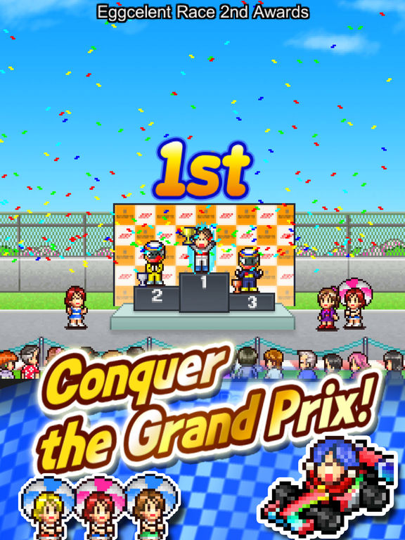 Screenshot 4 Grand Prix Story2