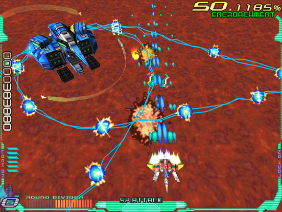 Screenshot 3 RAYCRISIS