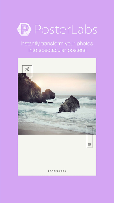 PosterLabs Screenshot