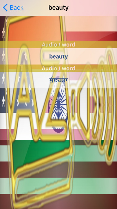 free download dictionary english to punjabi