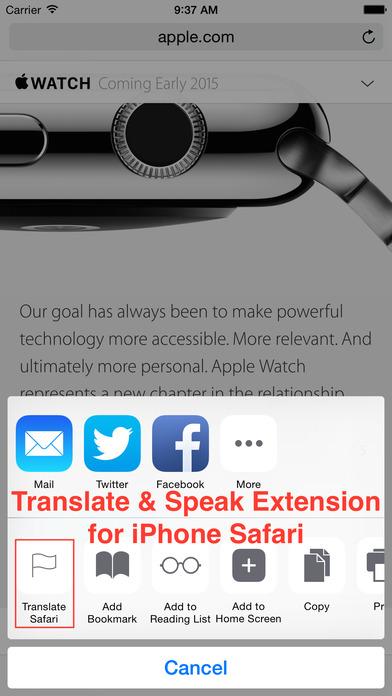 TranslateSafari (Translate & Speak Web) Screenshot