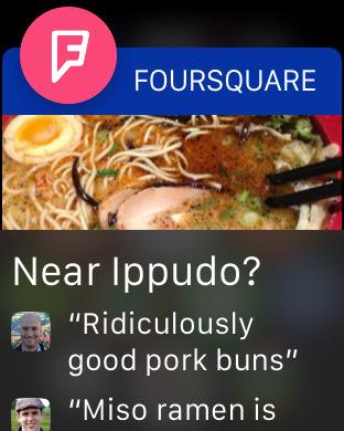 Foursquare Screenshot