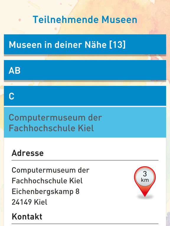 Museums Card Screenshot