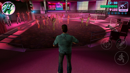 Grand theft auto vice city dans l app store for 1234 dance floor