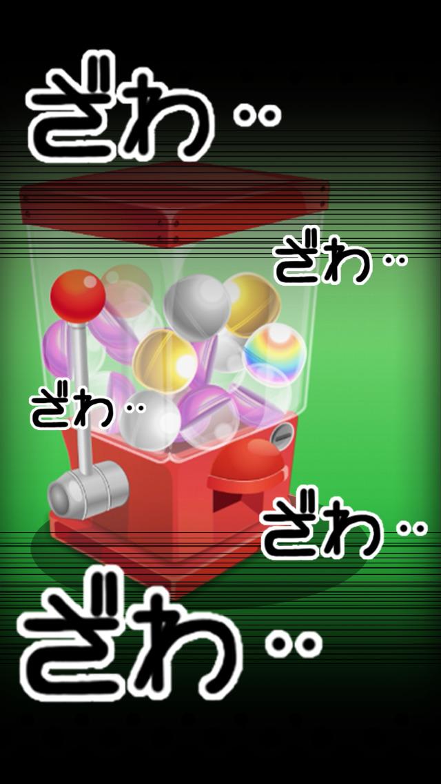 爆笑アプリ!人気無料ゲーム kimazui