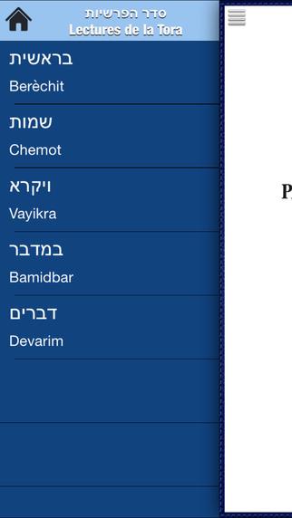 Screenshot #1 pour Patah Eliyaou
