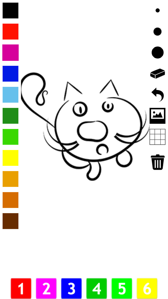 download Actif! Livre À Colorier des Chats Pour Les Enfants: Apprendre À Peindre le Chat apps 4