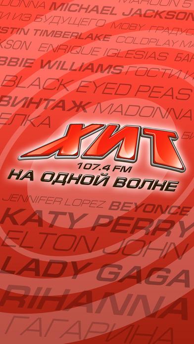 радио онлайн  прямой эфир 20000 радиостанций слушать