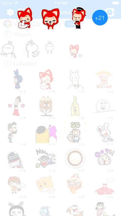 download GIF Stickers & Animated Emoticons for Facebook Messenger apps 3