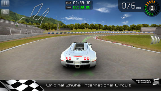 Screenshot 5 Sports Car Challenge