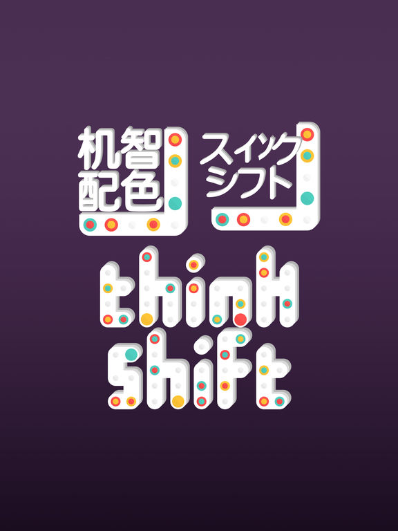 Think Shift iPhone iPad