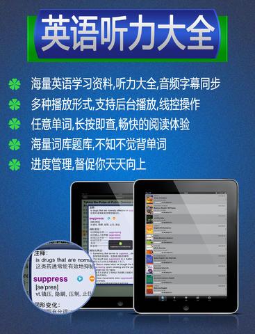 http://a2.mzstatic.com/jp/r30/Purple/v4/0d/29/34/0d2934f4-3ea6-d487-b347-74ffe1335420/screen480x480.jpeg
