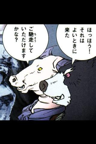 (15)西遊記(フルカラー)/藤原カムイ