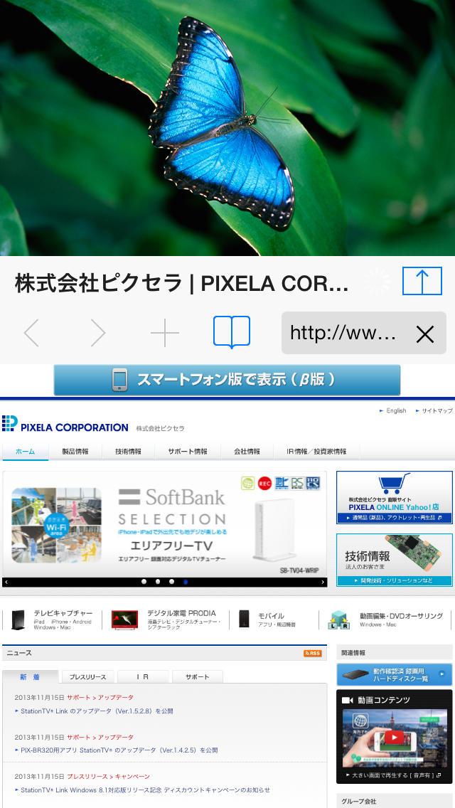 http://a2.mzstatic.com/jp/r30/Purple/v4/0d/58/44/0d584497-a1dd-9ee9-50ee-99b2bc256f32/screen1136x1136.jpeg