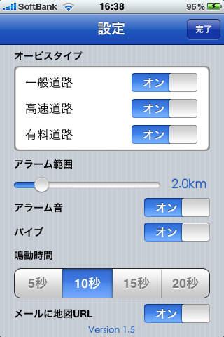 http://a2.mzstatic.com/jp/r30/Purple/v4/0d/70/c0/0d70c017-393b-997b-5368-727687156535/screen320x480.jpeg