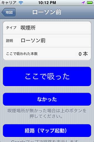 http://a2.mzstatic.com/jp/r30/Purple/v4/17/fa/27/17fa2748-2c57-9761-fd0f-8f76fe1b967a/screen320x480.jpeg