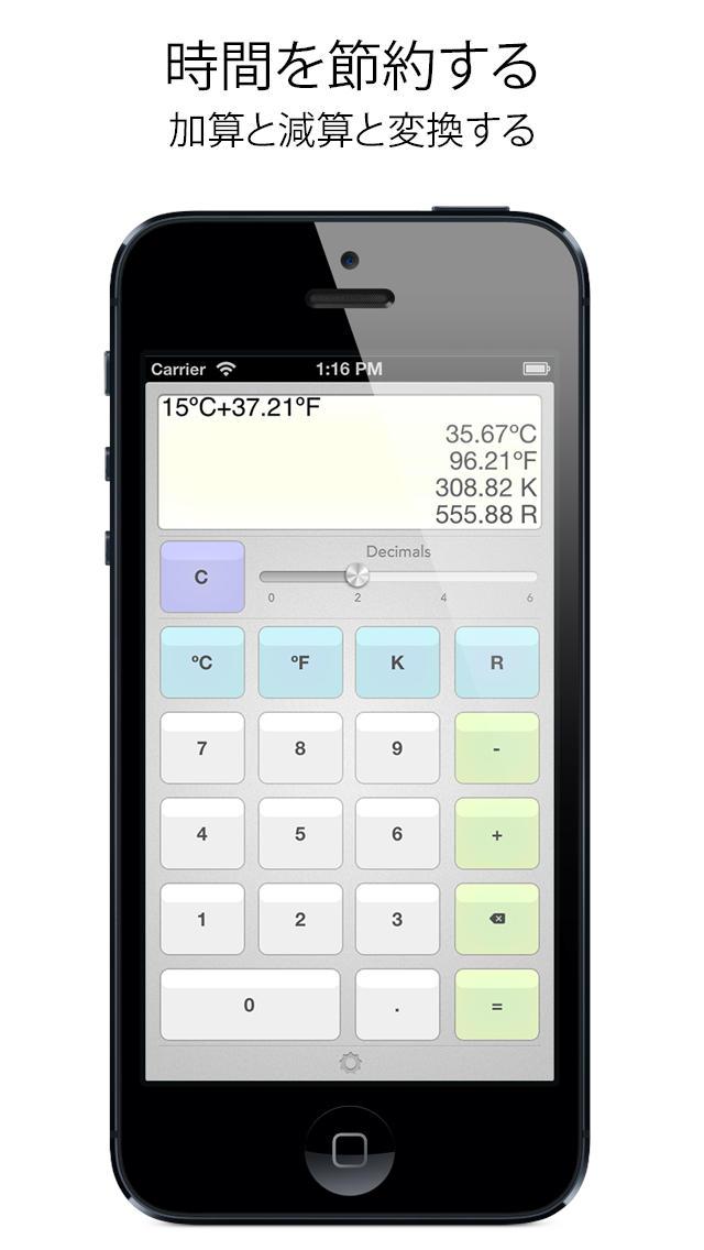 2014年8月2日iPhone/iPadアプリセール PC遠隔操作ツール「Splashtop 2」が無料!