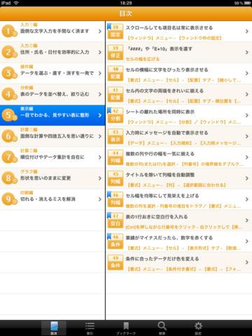 http://a2.mzstatic.com/jp/r30/Purple/v4/37/36/6c/37366c22-c36a-82b2-06be-4718e0165b22/screen480x480.jpeg