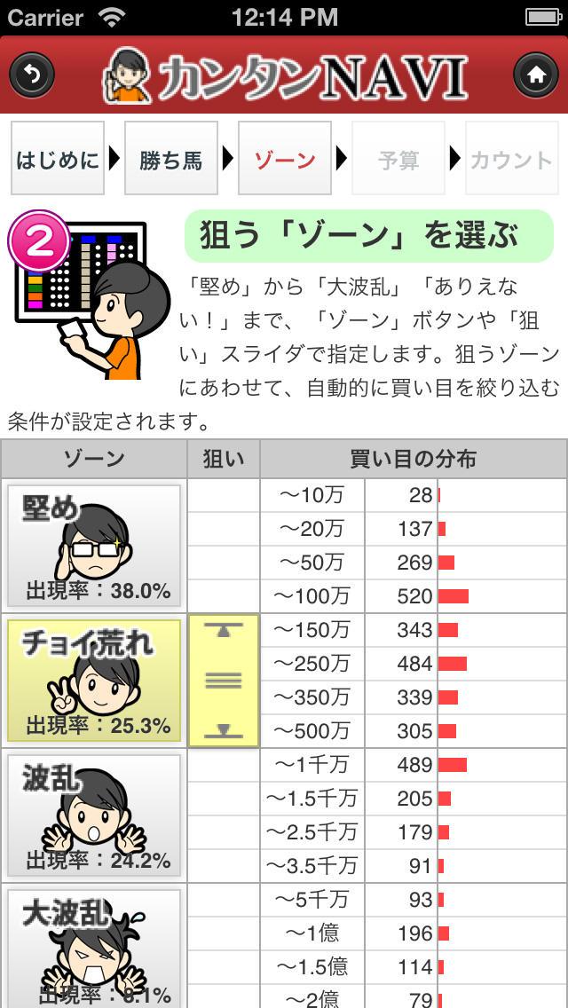 http://a2.mzstatic.com/jp/r30/Purple/v4/37/ef/5b/37ef5b72-c775-b6a3-9f43-ef7020027f63/screen1136x1136.jpeg