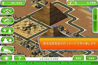 SimCity™ Deluxeのおすすめ画像1
