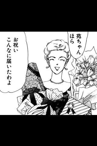 (27)ナース・ステーション/島津郷子