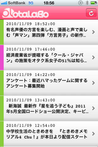 アニメ・ゲーム NEWS -オタラボ-のおすすめ画像1