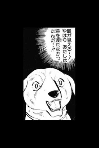 (28)銀牙-流れ星銀-/高橋よしひろ