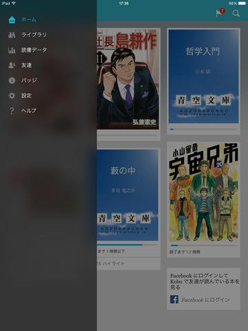 http://a2.mzstatic.com/jp/r30/Purple1/v4/00/53/b3/0053b351-1459-7ad5-a8fb-4294db6f0a95/screen480x480.jpeg