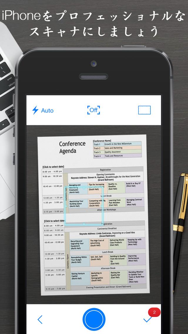 2014年2月4日iPhone/iPadアプリセール スキャナーツール「iScanner」が無料!