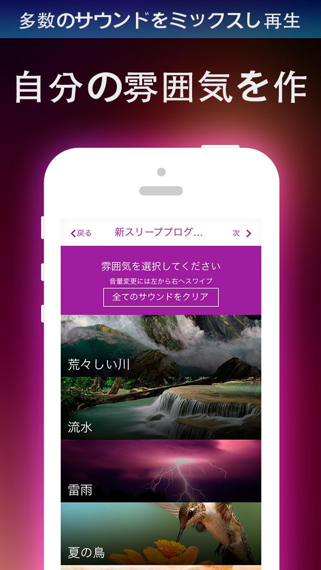 http://a2.mzstatic.com/jp/r30/Purple1/v4/07/68/2b/07682b93-99f8-c027-1f32-d768552563b3/screen1136x1136.jpeg