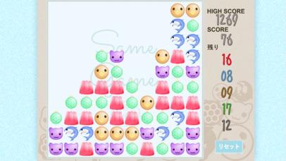 2017年4月9日iPhone/iPadアプリセール 戦略タワーディフェンスゲーム「Cursed Treasure 2」が無料!