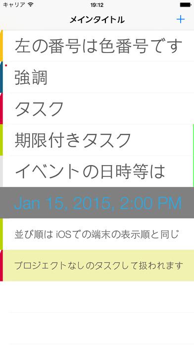 2016年11月3日iPhone/iPadアプリセール ファイル・エクスプローラアプリ「FilesOn」が無料!