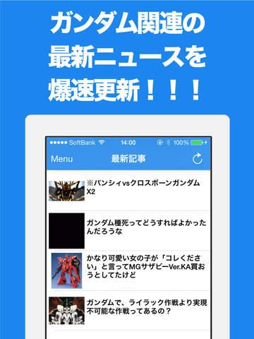 http://a2.mzstatic.com/jp/r30/Purple1/v4/12/d7/e4/12d7e46b-dcc5-023b-1a2a-205c64ba5b97/screen480x480.jpeg