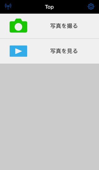 http://a2.mzstatic.com/jp/r30/Purple1/v4/14/b2/9c/14b29cbd-03ff-02c7-c58f-f12badf9d250/screen322x572.jpeg