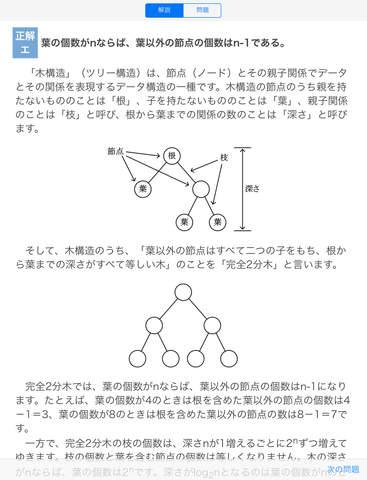 http://a2.mzstatic.com/jp/r30/Purple1/v4/16/4e/55/164e55c3-8b69-ea82-c48f-d8d72e93042c/screen480x480.jpeg