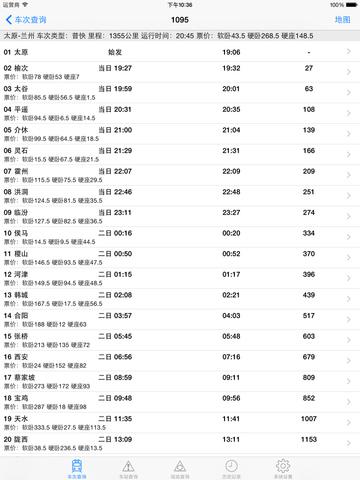 http://a2.mzstatic.com/jp/r30/Purple1/v4/20/0c/52/200c5233-d0fc-8906-8d24-db3a6cba1e0c/screen480x480.jpeg