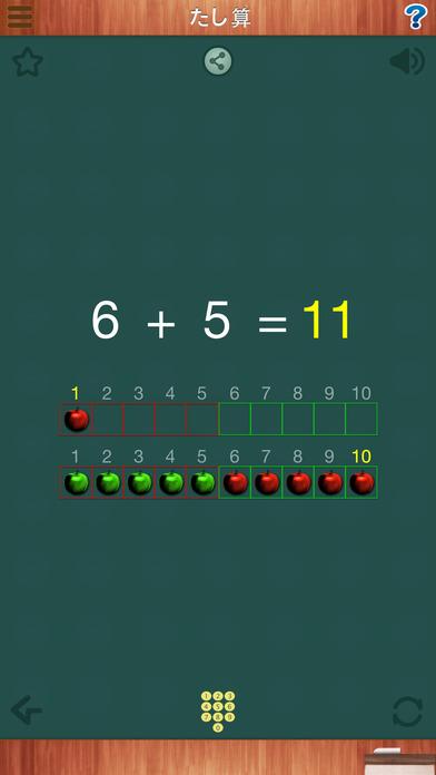 http://a2.mzstatic.com/jp/r30/Purple1/v4/20/6b/ea/206bea61-a431-1de7-2627-0ef39f613104/screen696x696.jpeg