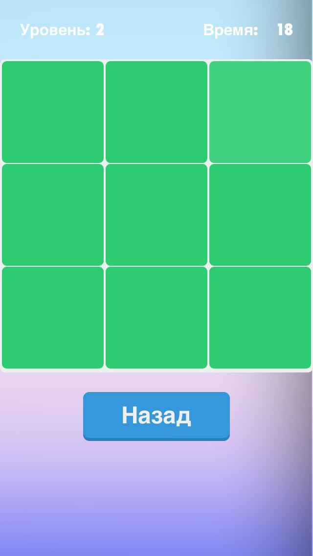 http://a2.mzstatic.com/jp/r30/Purple1/v4/21/f4/89/21f48949-fde1-c836-4b8e-d751d169f1a8/screen1136x1136.jpeg