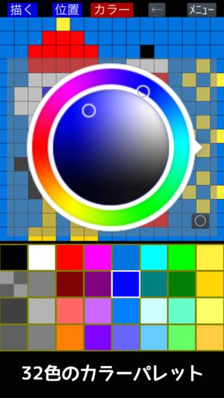 http://a2.mzstatic.com/jp/r30/Purple1/v4/22/f0/f8/22f0f81f-c61d-3b4c-d941-0e6b4e71d278/screen322x572.jpeg