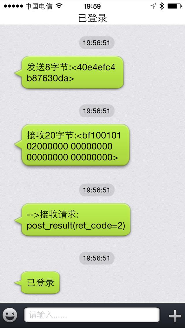 http://a2.mzstatic.com/jp/r30/Purple1/v4/23/7a/b6/237ab664-8044-fe03-c14f-5c55cbd93038/screen1136x1136.jpeg