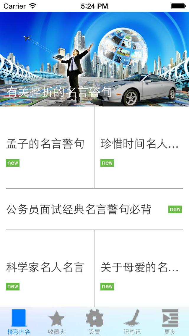 http://a2.mzstatic.com/jp/r30/Purple1/v4/28/13/14/2813142c-5dfa-9e93-e73c-d2b3b979ca52/screen1136x1136.jpeg